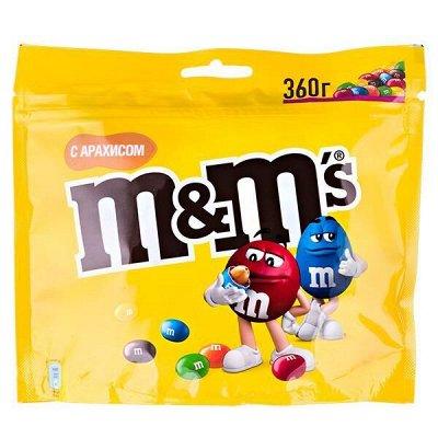 Твоя ПП-покупка! Много полезных продуктов! — Шоколад, печенье, жевательная резинка и прочие вкусности — Шоколад