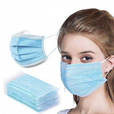 ✅✅✅✅Экспресс закупка . Защитная маска -3 руб 😷😷😷 — Защитная маска- 3 руб Спешим — Защитная и медицинская одежда