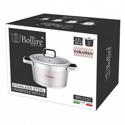 Посуда и техника в европейском стиле-2. Красота вашего дома — BOLLIRE - подходит и для индукции! — Посуда