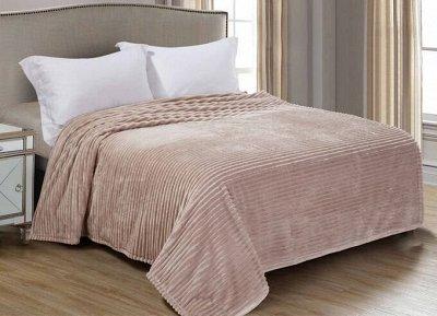 Костромской текстиль 🌠 Обновки для дома! — АКЦИЯ — Для дома