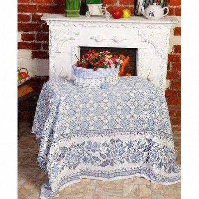 Костромской текстиль. Обновки для дома и уюта. Начинаем НГ21 — Столовое (скатерти, салфетки, наборы) — Текстиль