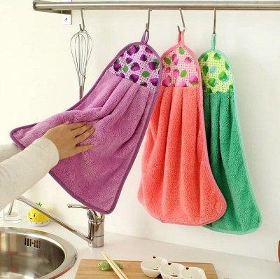 Home Story — Домашний Уют — Кухонные полотенца