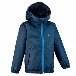 Куртка для походов детская MH500 QUECHUA