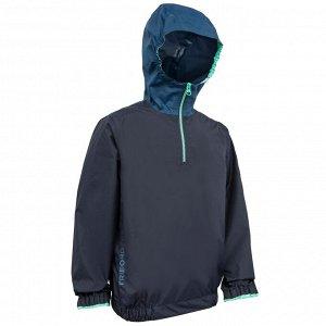 Ветровка для парусного спорта детская Dinghy 100 TRIBORD