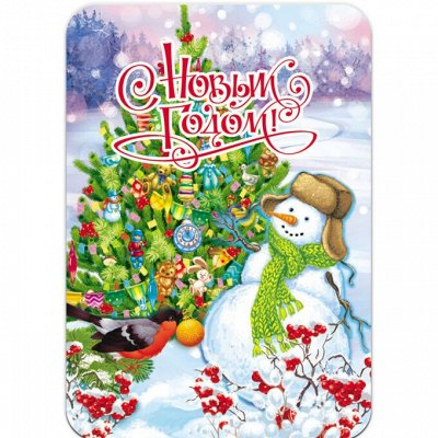 Письма Дедушке Морозу, календари на 2021 год. Много новинок  — Магниты, кружки, значки-светоотражатели. НОВИНКИ ДОБАВИЛИ! — Все для Нового года