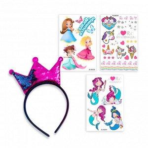 Набор детских татуировок с ободком «Красавица принцесса»