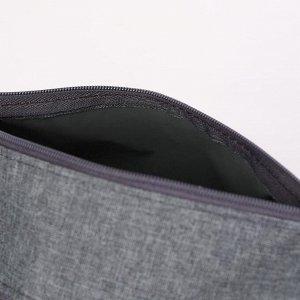 Косметичка дорожная, отдел на молнии, наружный карман, цвет серый