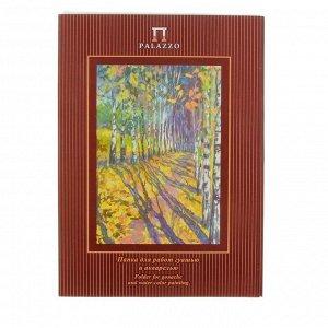 Папка для работ гуашью и акварелью А4, 20 листов «Палаццо. Бабье лето», блок 160 г/м?