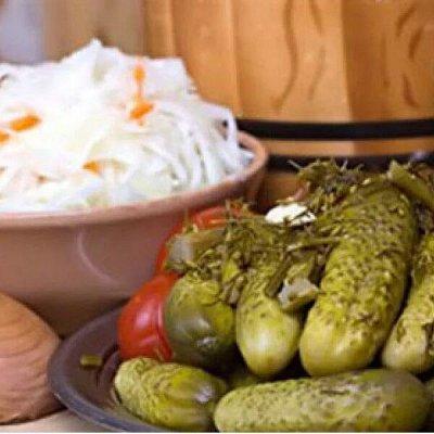 ФЕРМЕРСКИЙ МАГАЗИН. Натуральные продукты для вашей семьи — Домашние СОЛЕНИЯ и САЛО — Фрукты, овощи и зелень