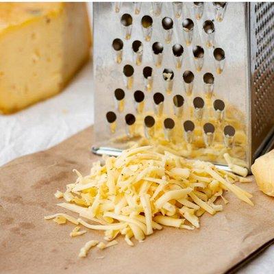 МОЙ ХОЛОДИЛЬНИК - молоко, смета и кисломолочные продукты — Сыр нарезанный и тёртый — Сыры