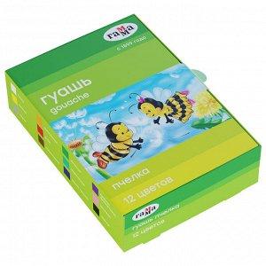 "Гуашь Гамма ""Пчелка"", 12 цветов, 20мл, картон. упак."