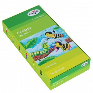 "Гуашь Гамма ""Пчелка"", 18 цветов, 20мл, картон. упак."