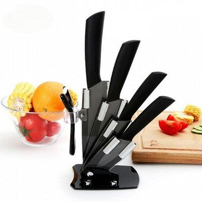 Любимая посуда и бытовые мелочи◇Акции и Скидки от поставщика — Ножи и подставки — Посуда
