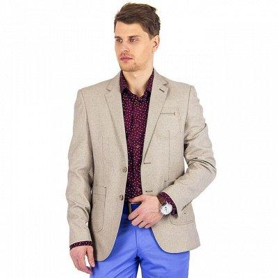 SVYATNYH - мужские футболки от 259 р. и многое другое! — ПИДЖАКИ (КЛАССИЧЕСКИЕ И ТРИКОТАЖНЫЕ), ЖИЛЕТКИ — Пиджаки