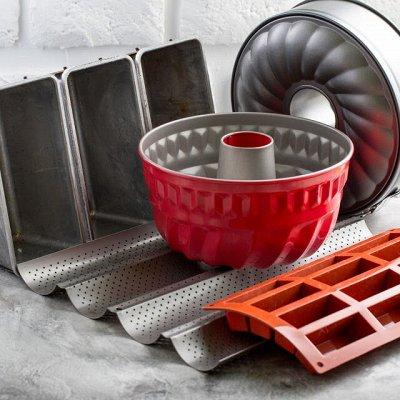 Любимая посуда и бытовые мелочи◇Акции и Скидки от поставщика — Всё, что нужно для выпечки — Для запекания и выпечки