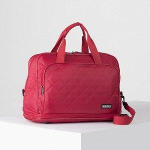 Сумка дорожная, отдел на молнии, с увеличением, наружный карман, длинный ремень, цвет красный