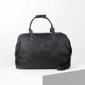 Сумка дорожная, отдел на молнии, наружный карман, с увеличением, регулируемый ремень, цвет чёрный