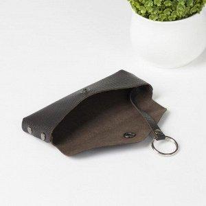 Ключница, отдел на клапане, кольцо внутри, цвет коричневый