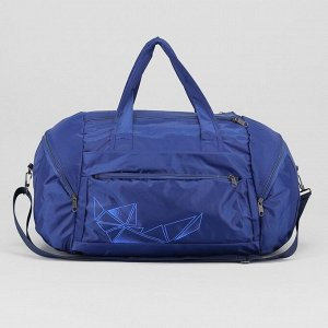 Сумка спортивная, отдел на молнии, 3 наружных кармана, регулируемый ремень, цвет синий