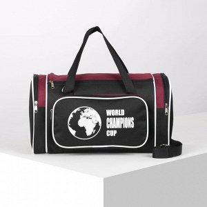 Сумка спортивная, отдел на молнии, 3 наружных кармана, длинный ремень, цвет чёрный