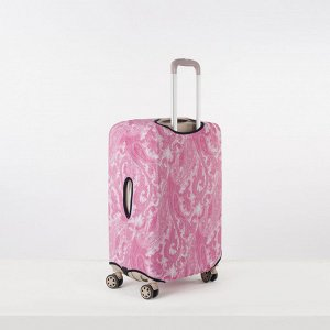 """Чехол для чемодана 24"""", цвет розовый"""