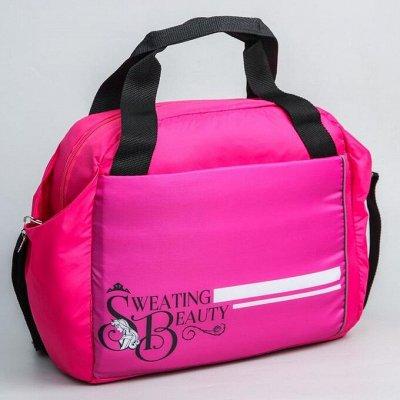 Сумки, Сумки, Рюкзаки, Ремни,Кошельки.   — Детям и подросткам. Спортивные сумки — Сумки и рюкзаки