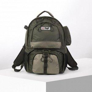 Рюкзак туристический, 38 л, отдел на молнии, 4 наружных кармана, цвет олива