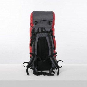 Рюкзак туристический, 60 л, отдел на шнурке, наружный карман, 2 боковые сетки, цвет серый/красный