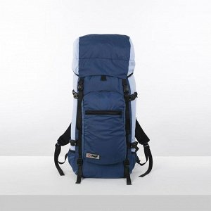 Рюкзак туристический, 60 л, отдел на шнурке, наружный карман, 2 боковые сетки, цвет синий/голубой
