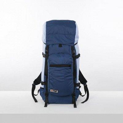 Сумки, рюкзаки, чемоданы на все случаи  — Туристическое снаряжение.Рюкзаки, циновки и гермомешки — Дорожные сумки