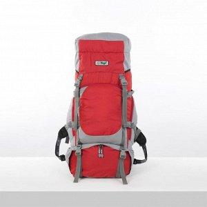 Рюкзак туристический, 65 л, отдел на шнурке, 2 наружных кармана, 2 боковых кармана, цвет серый/красный