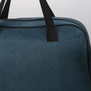 Сумка спортивная, отдел на молнии, наружный карман, длинный ремень, цвет бирюзовый