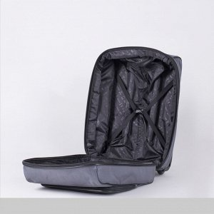 """Чемодан малый 20"""", отдел на молнии, с расширением, наружный карман, цвет серый"""