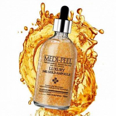 ❤Korea Beauty Lab-72❤ MEDI-PEEL - Пополнение. — MEDI-PEEL - Лучшие, оптовые цены. Рекомендуем.  — Красота и здоровье
