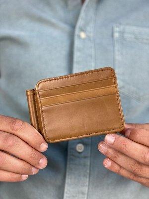 Зажим для денег (кожа)