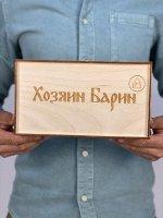 Подарочная коробка. ❗️ВИДЕООБЗОР ❗️