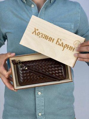 Подарочная коробка для кошельков и ремней.