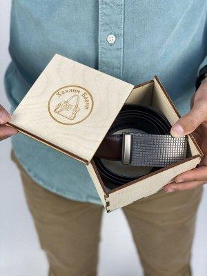 Подарочная коробка для ремней.