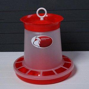 Кормушка бункерная для домашней птицы на 8 кг