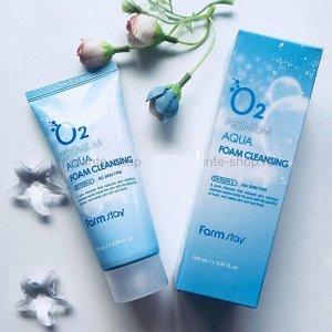 Farm Stay  O2 Premium Aqua Foam Cleansing Кислородная пенка для умывания