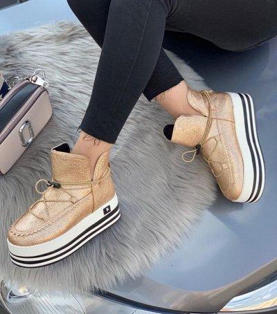 Обувь и трикотаж для всей семьи! Горячие Скидки! — Тотальная Распродажа Зима! — Кроссовки
