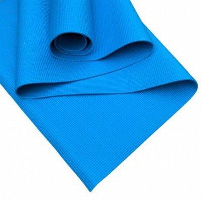 Нескользящие носочки для практики! Новинка! — Качественные ковры для йоги — Спортивный инвентарь