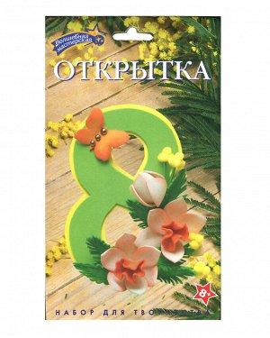 """Набор для творчества открытка """"Весна"""""""
