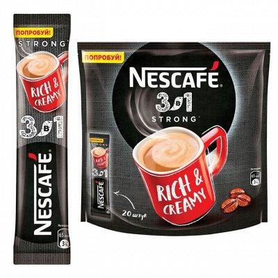 NESCAFE 3в1 Крепкий упаковка 10 пакетиков - 33 рубля