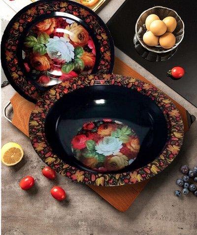 ✌ ОптоFFкa*Всё в наличии* Всё для кухни и дома и отдыха*✌ — Блюда металлические с крышкой — Для хранения продуктов