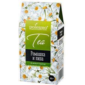 Чайный напиток POLEZZNO ромашка и липа 20 пакетов 1 уп.х 21 шт.