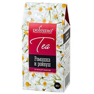 Чайный напиток POLEZZNO ромашка и ройбуш 20 пакетов 1 уп.х 21 шт.