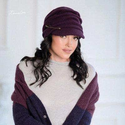Береты, кепки, перчатки и шарфы от LP. Скидки до 30%🔥  — LevelPro. Береты, шляпки — Головные уборы
