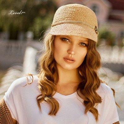 Береты, кепки, перчатки и шарфы от LP. Скидки до 30%🔥  — Летние шляпы, панамы, повязки. Скидка 30% — Головные уборы