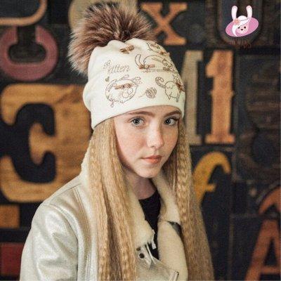 Береты, кепки, перчатки и шарфы от LP. Скидки до 30%🔥  — Береты, шапочки для девочек — Шапки